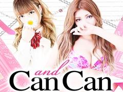 長崎デリバリーヘルス and cancan